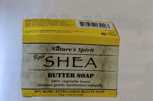 SHEA BUTTER SOAP - 5 oz bar